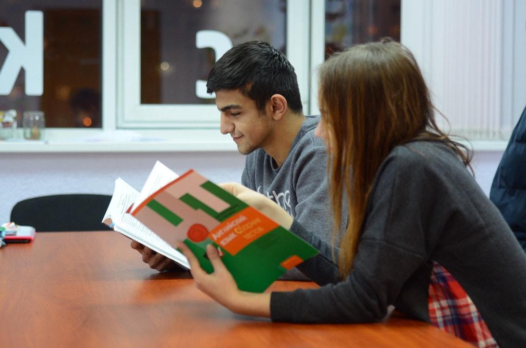 курсы по подготовке к цт по английскому